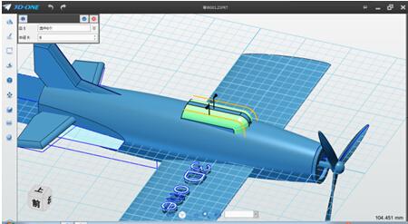 3done设计软件为中小学生们提供最简单直接的拖拽3d模型并进行编辑的图片