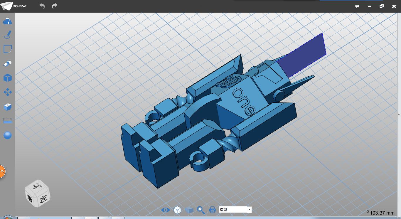 3done三维创意设计课程:绘制趣味机器人5(最后整合实体篇)图片