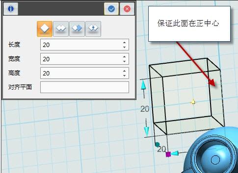 CAD软件技术学习交流区3DOne小黄人创意课cad2007框拾取大小图片