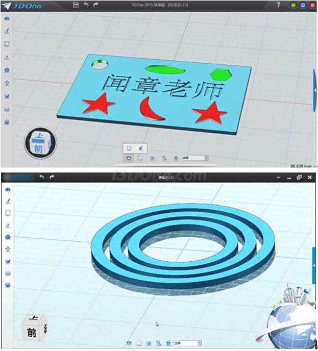 现场教学主题3D名片设计操作界面.jpg