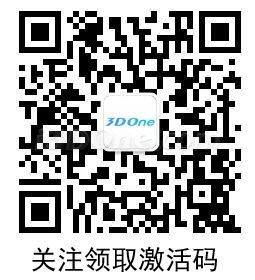 【新】微信二维码-激活号.jpg
