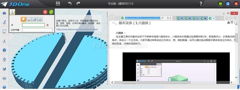 命令帮助中增加社区视频教程链.jpg
