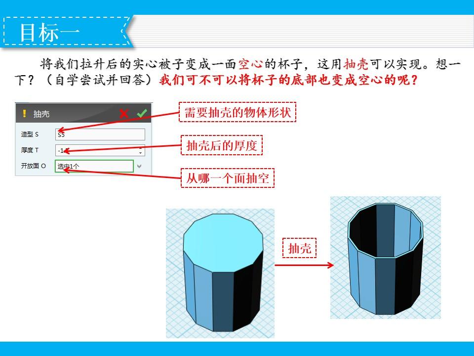 第七課 學習特殊功能命令欄  (一)  4.jpg