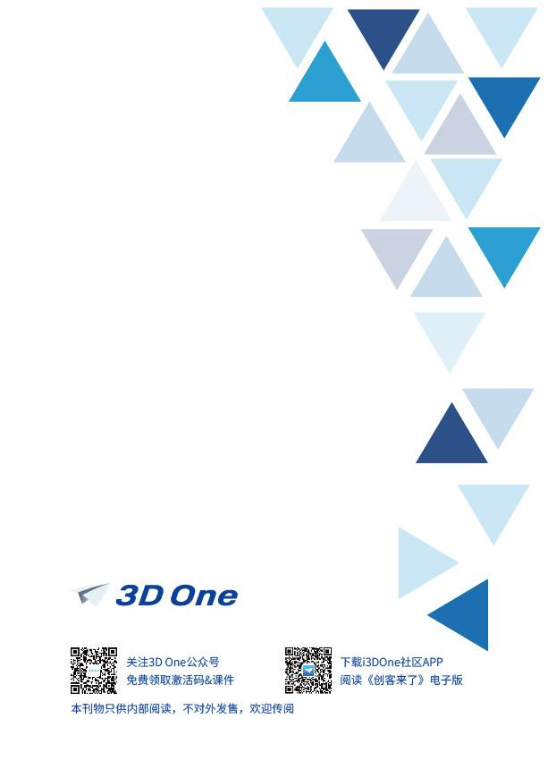 杂志1-DD - 5-TJ-14.jpg