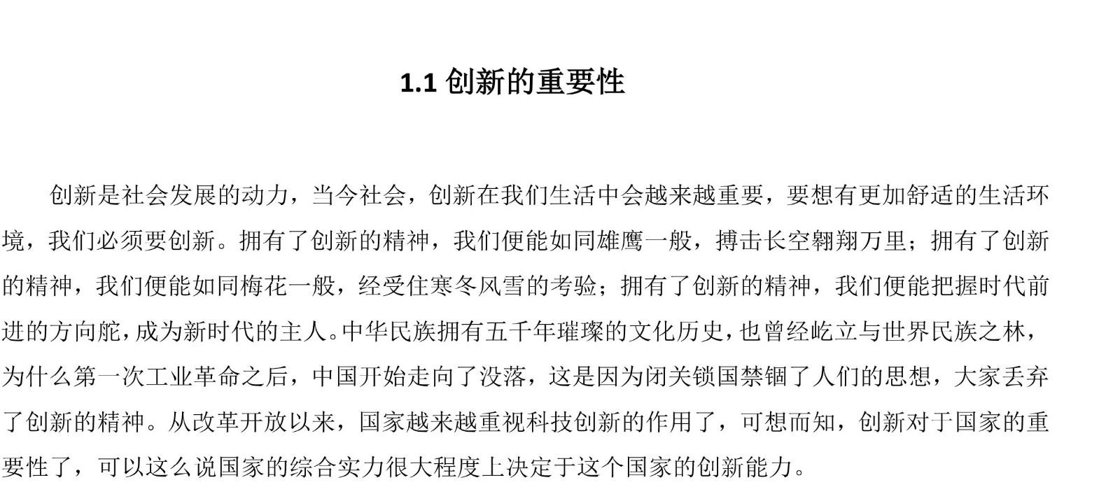绪论  第一章-1 - 副本 (2).jpg