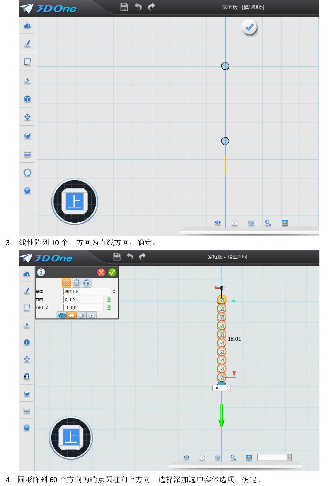 创意小玩件-2.jpg