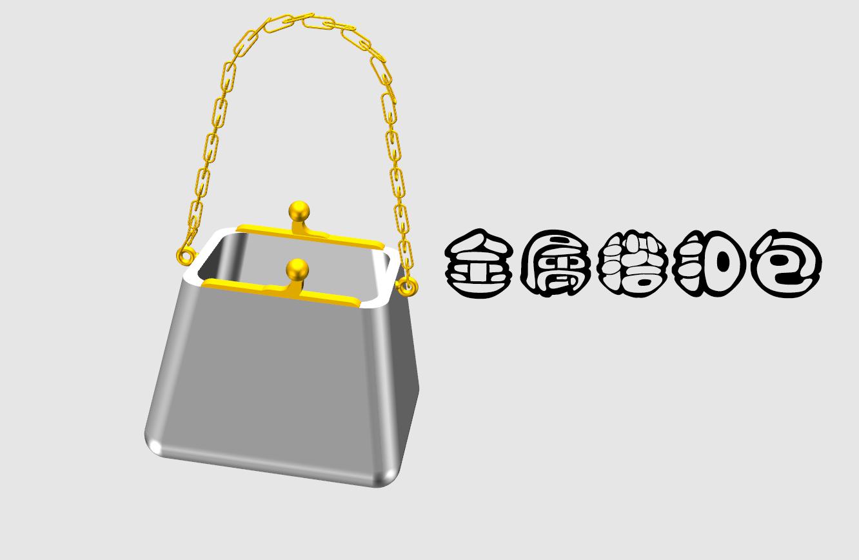 金属搭扣包.jpg