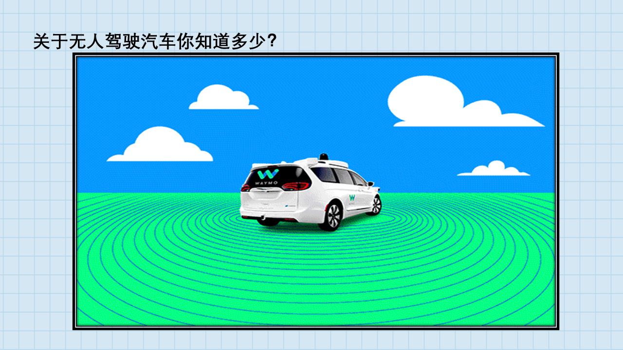 幻灯片5.PNG